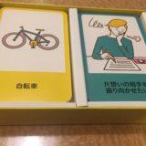 英語で「キャット&チョコレート」!!を近々やりたい話